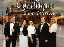 Le Cyrillique de Saint-Petersbourg : ultime concert à Brantôme … avant de voler vers d'autres cieux !